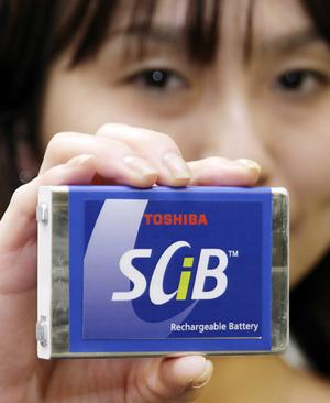 Toshiba-scib-charge-battery-solar-photovoltaic